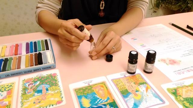 アロマ曼荼羅®・香水作り