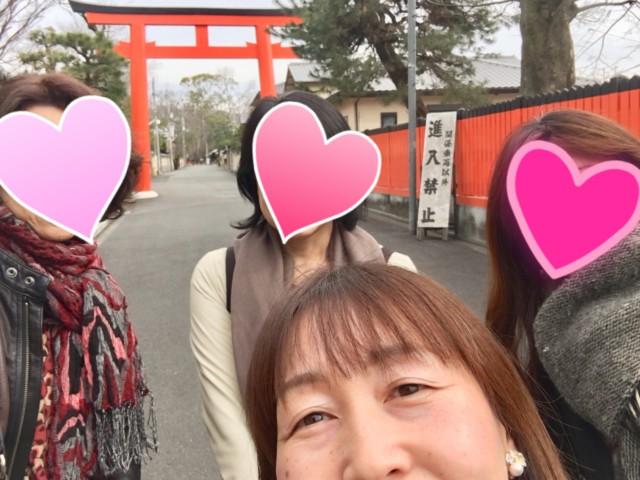 アロマ曼荼羅セラピー 京都散策